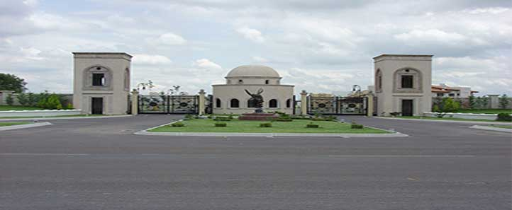 Santa Paulina Aguascalientes | Conelyca Inmobiliaria